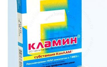 gosudarstvennaya_registraciya_BAD